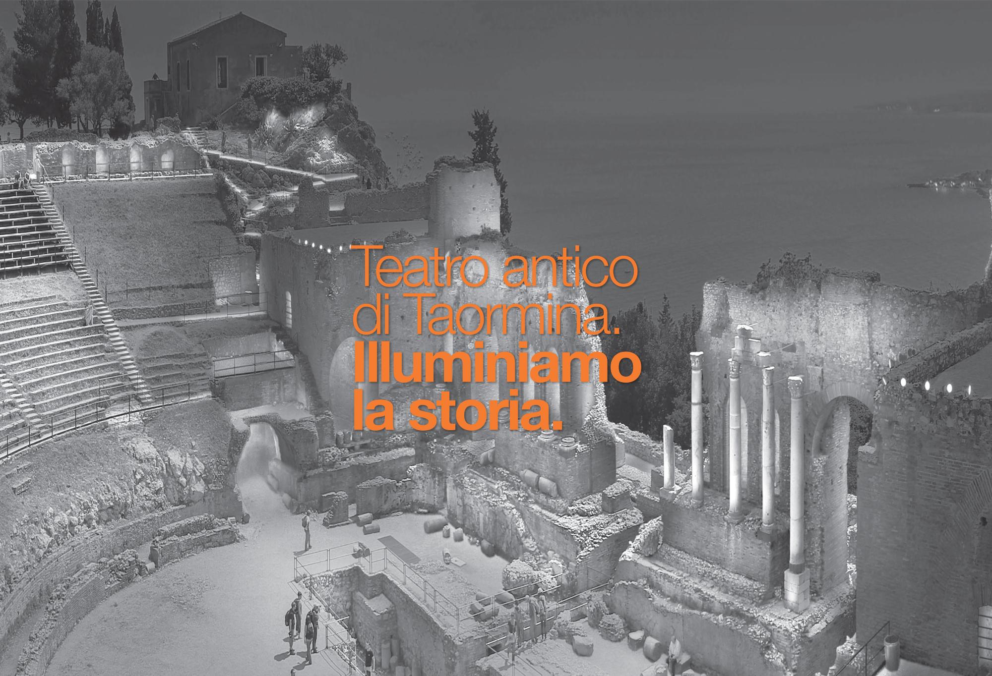 Inaugurazione Taormina 2017